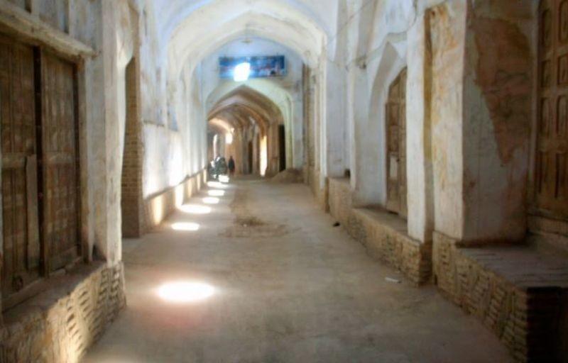 Nain Historical Bazaar