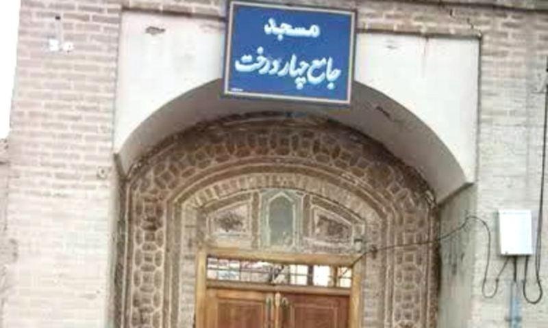 مسجد چهار درخت