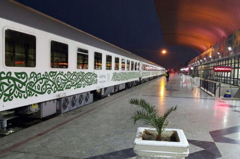 Train Station Mashhad (4).jpg