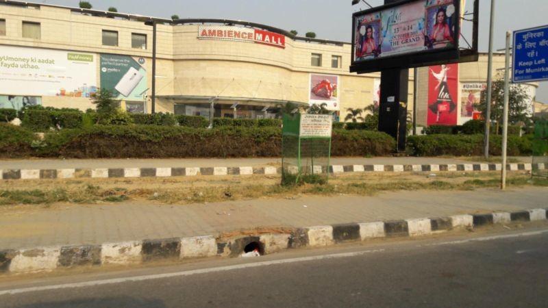 Ambience Mall (1).jpg