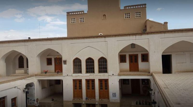 Tdin Historical House (1).JPG