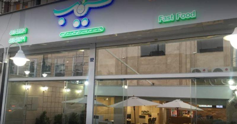 Sib 360 Pizza (3).JPG