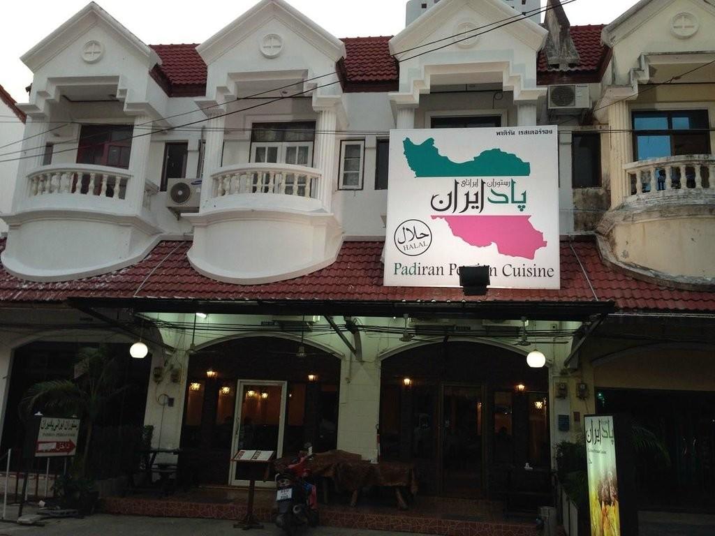 Padiran Restaurant (5).jpg