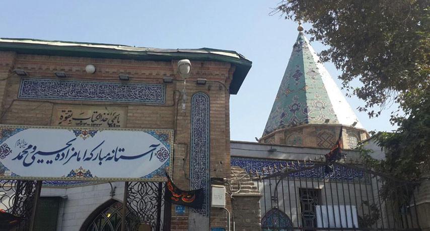 تور تهران گردی (محله اودلاجان)