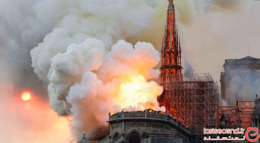 notre-dame-church-fire.jpg