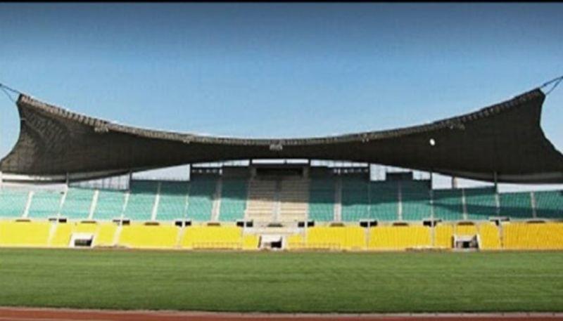 Bakeri Sports Complex