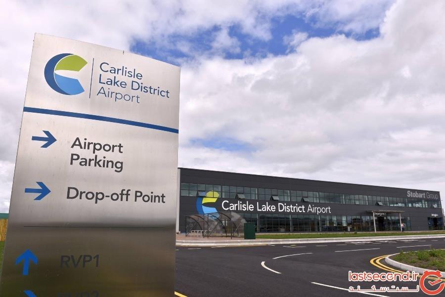 فرودگاه منطقه Carlisle Lake، انگلستان