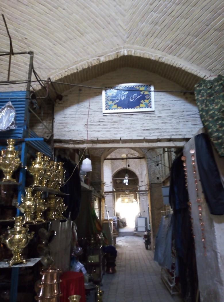 سرای آقایی بازار تاریخی اراک