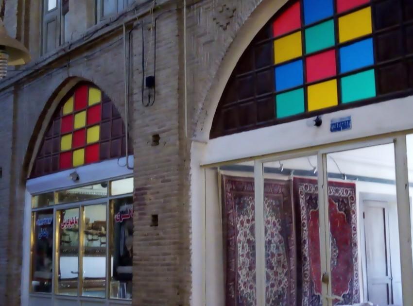 Saraye Kashani Arak Historical Bazaar