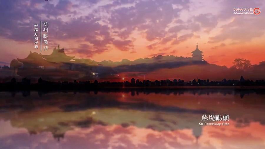 هانگزو، شهر جاذبه های چین