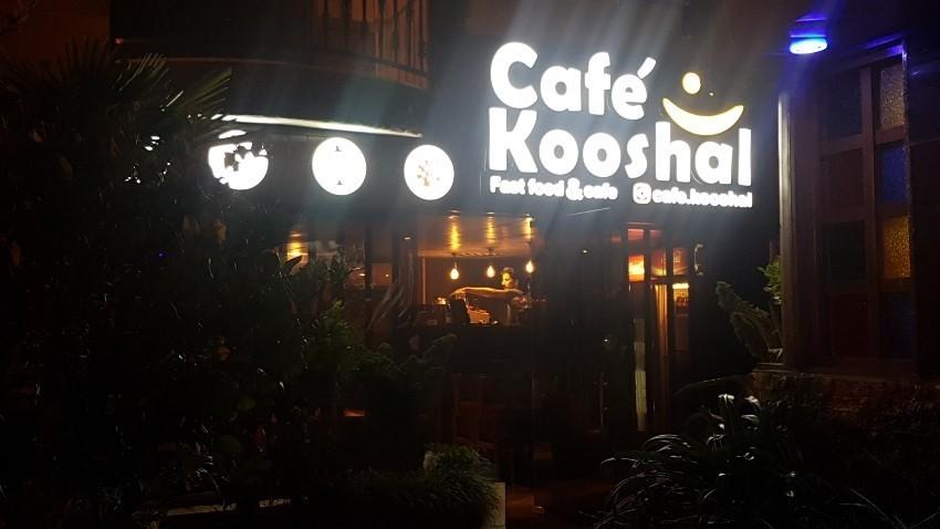 Kooshal Cafe