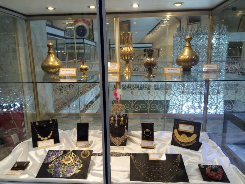Fatima Masumeh Shrine Museum