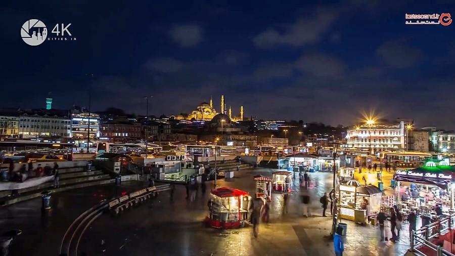 استانبول شهری که هرگز نمی خوابد