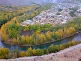 روستای یاسه چاه