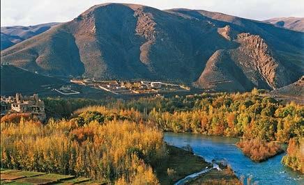 Hooreh Village (2).jpg