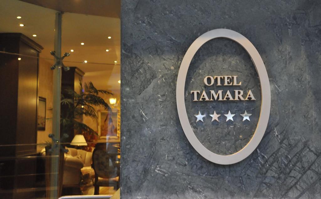 هتل تامارا