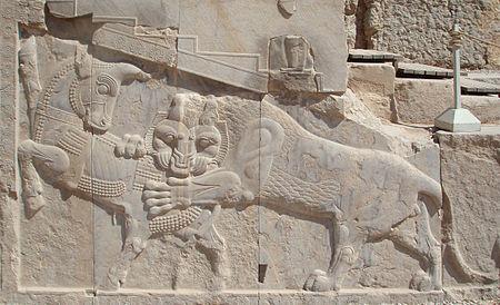450px-Nowruz_Zoroastrian.jpg
