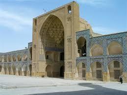Jameh Mosque of Isfahan.jfif