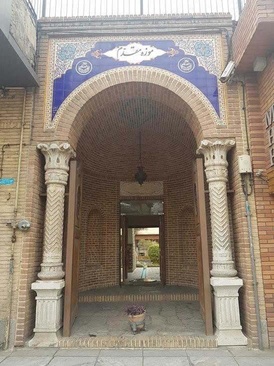 moghadam museum2.jpg