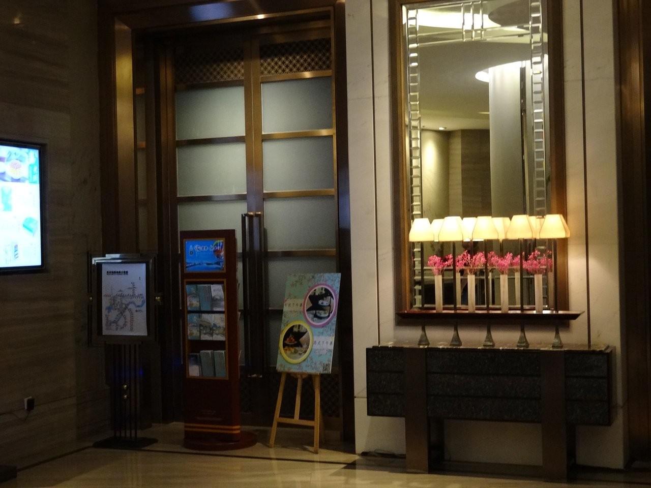 هتل جانلن ژجانگ