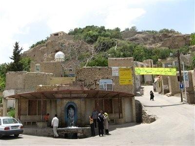 Water mill Niasar