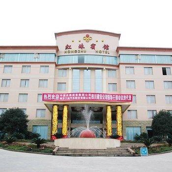 هتل هانگژو
