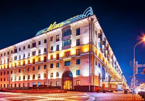 هتل مینسک