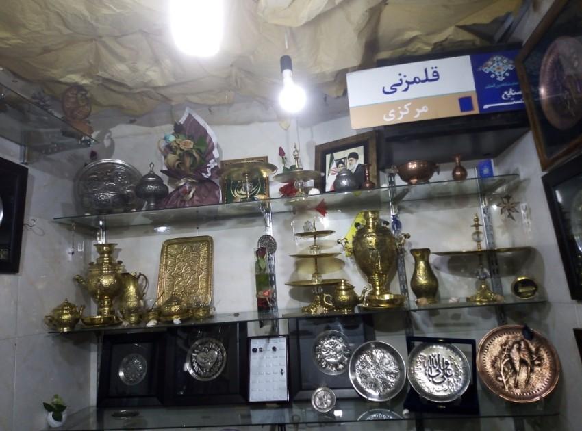 Handicrafts Underpass.jpeg