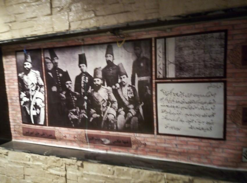 نمایشگاه عکس اراک قدیم