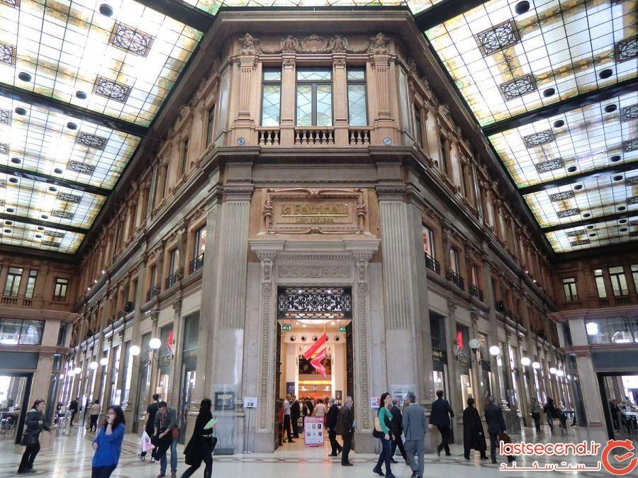 مرکز خرید گالریا (the Galleria) در ایتالیا