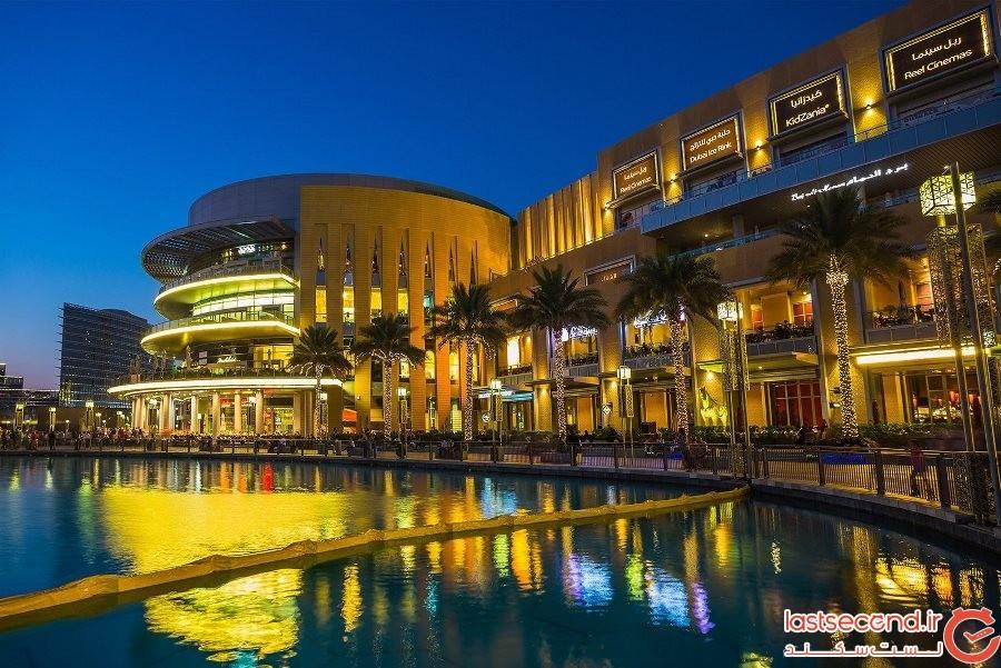مرکز خرید دبی (The Dubai Mall) در دبی