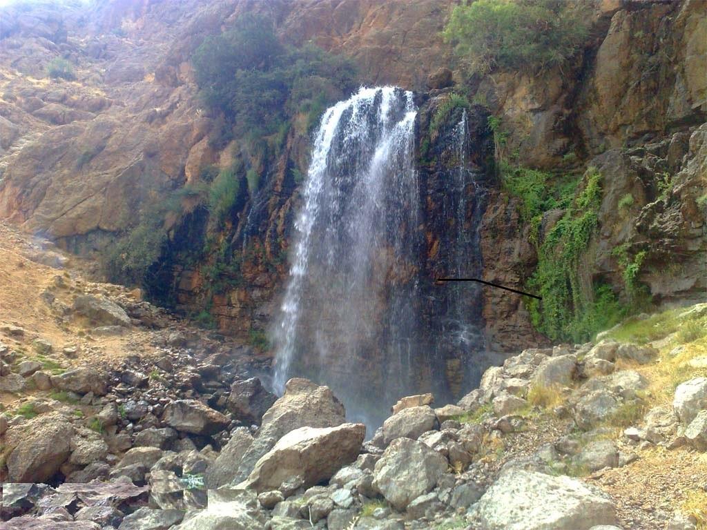 Chekan Waterfall (1).jpg