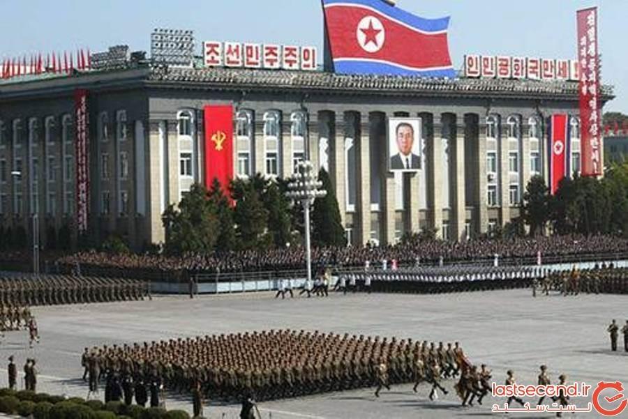 اتاق ۳۹ - کره شمالی