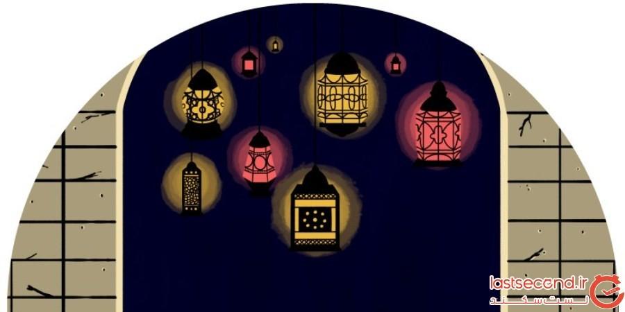 آداب و رسوم زیبای ماه رمضان در سرتاسر جهان