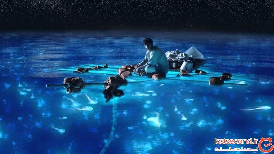 دریای ستارگان - مالدیو