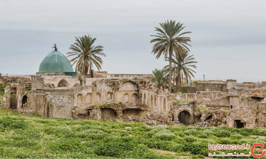 کرکوک - عراق