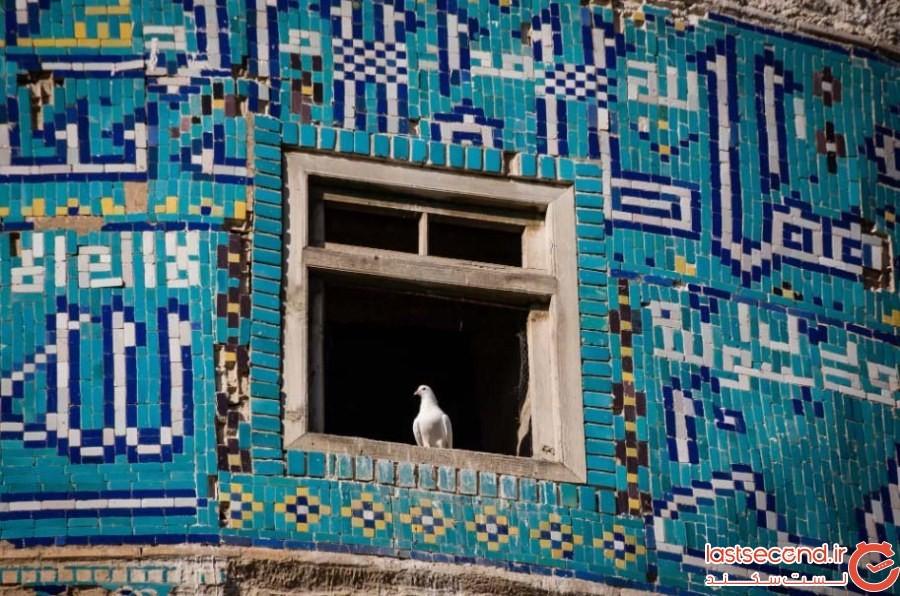 بلخ - افغانستان