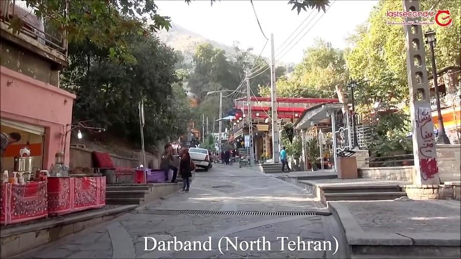 دربند، منطقه ی در تهران که باید رفت
