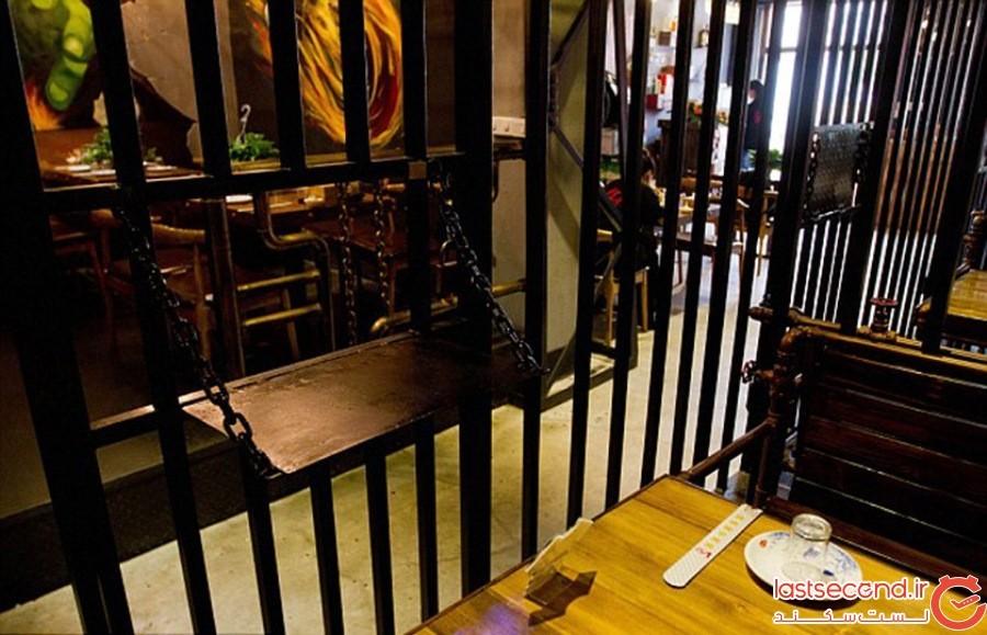 رستوران زندان جزیره شیطان - چین