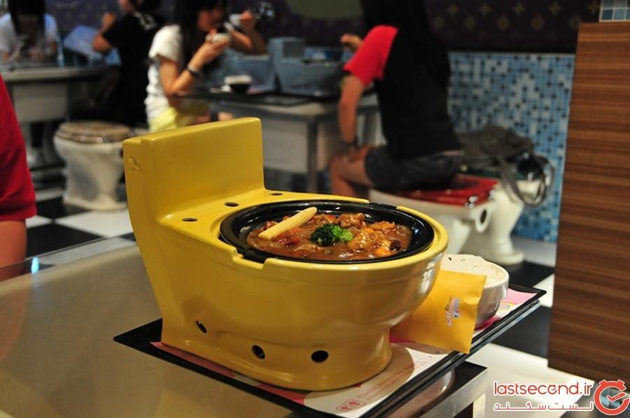 رستوران موضوعی (تِم رستوران) مارتون - تایوان