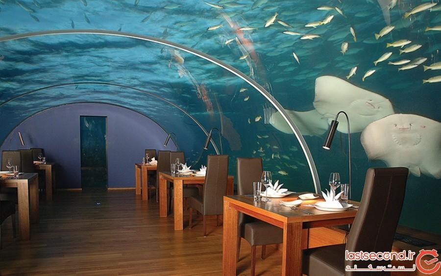 رستوران زیر آبِ ایتا - جزیره رانگالی، مالدیو