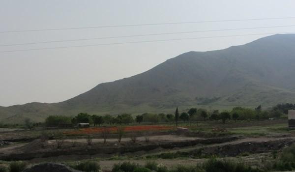 Nazm Abad Village