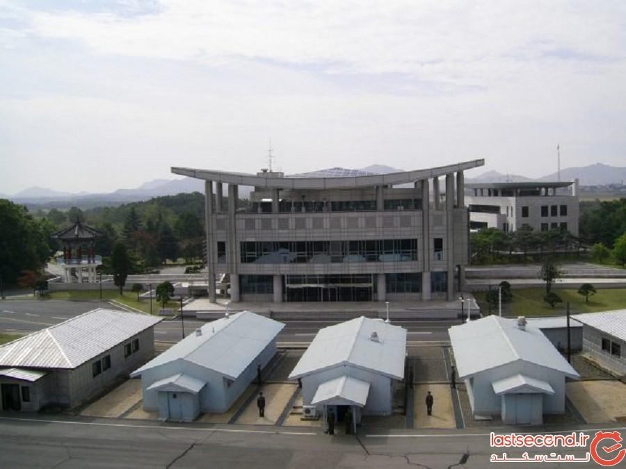 منطقه حفاظتشده مشترک (کره شمالی و جنوبی)
