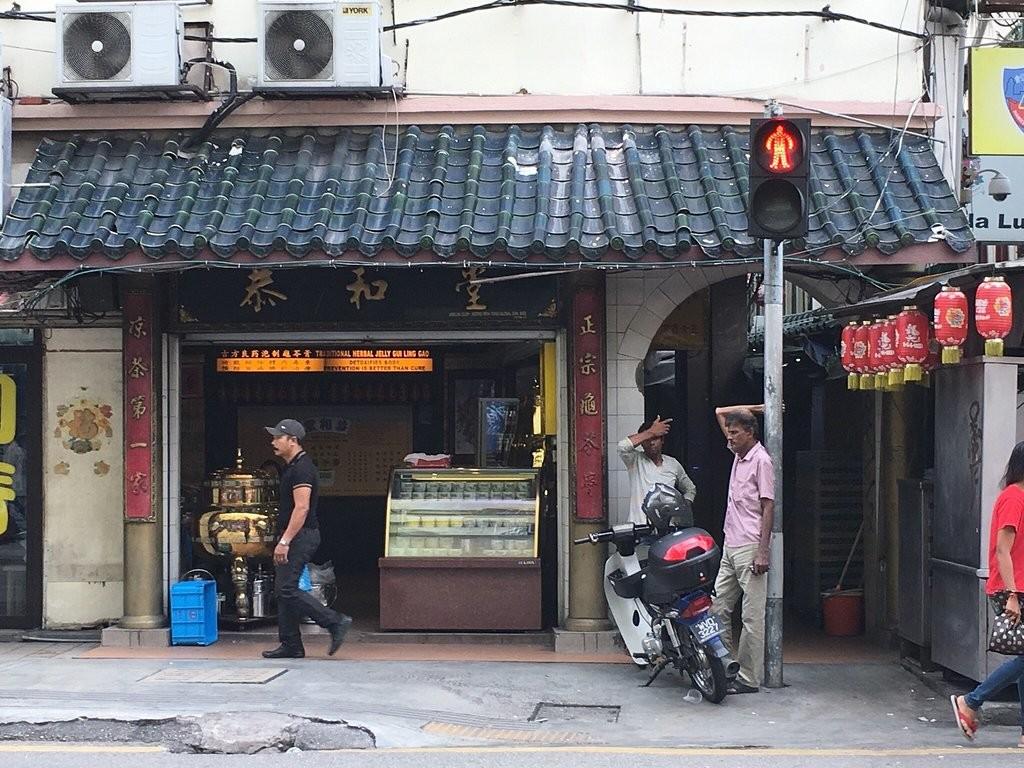 Koong Woh Tong Restaurant (3).jpg