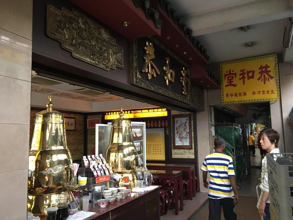 Koong Woh Tong Restaurant (5).jpg