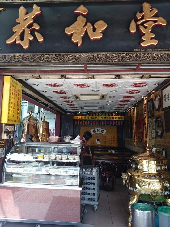 Koong Woh Tong Restaurant (1).jpg