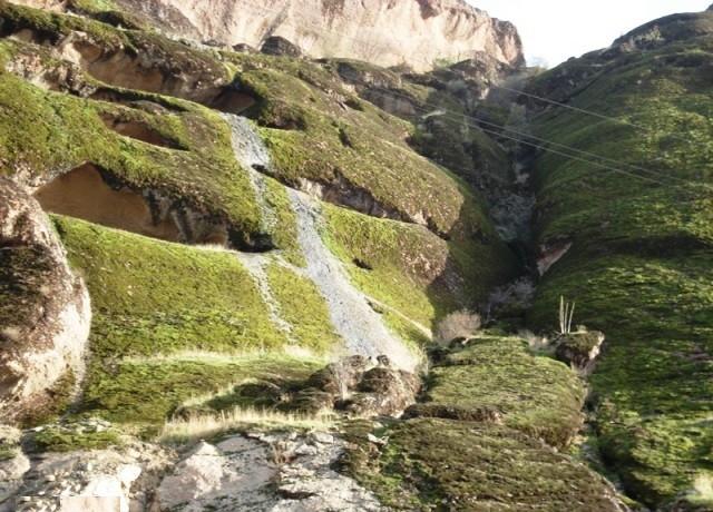 Makhmal Waterfall
