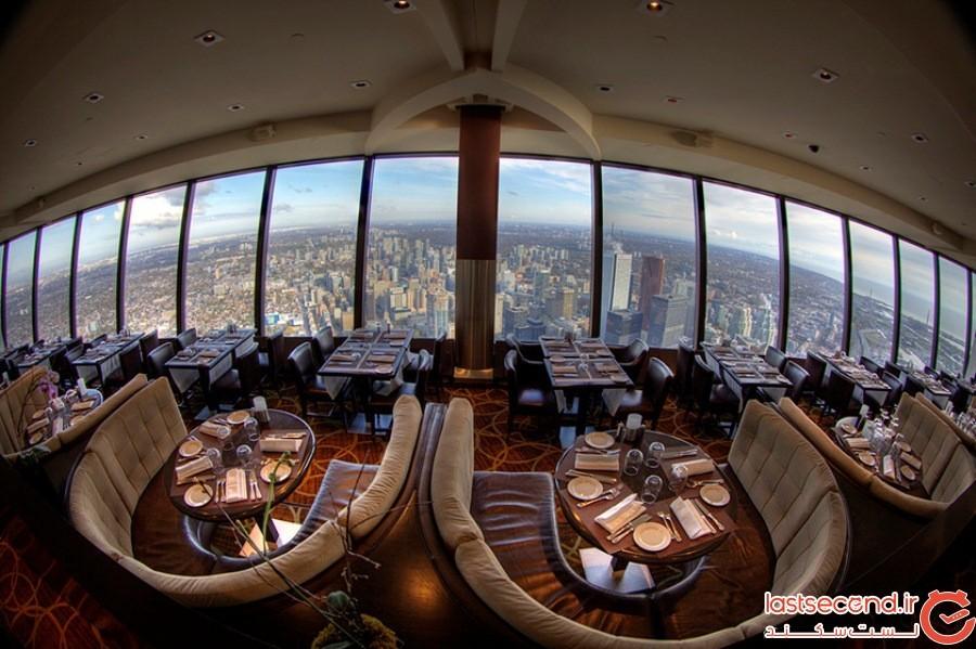 رستوران 360 درجه