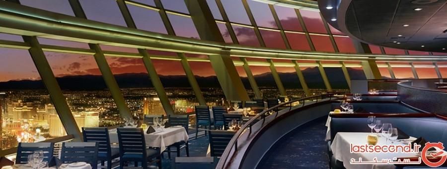 رستوران بام دنیا