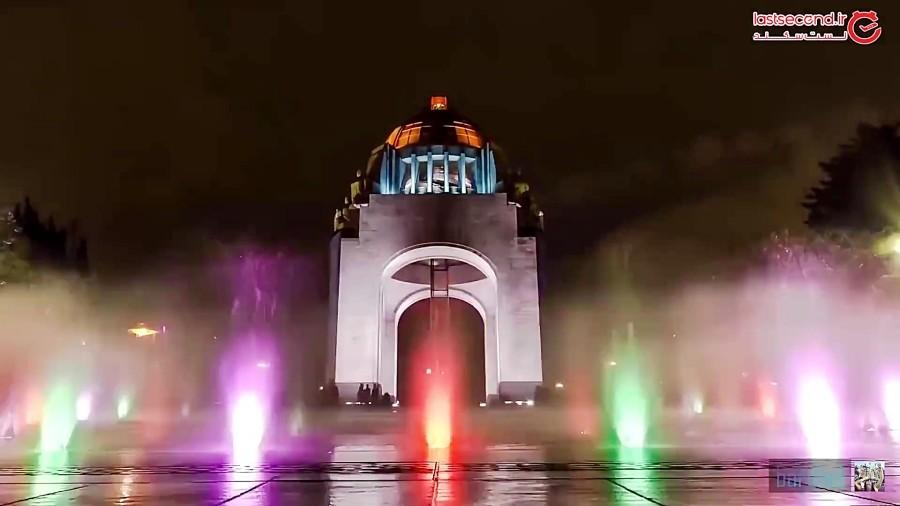 مکزیکو سیتی، سفری که هرگز از یاد نخواهد رفت